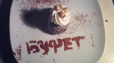Photo of Cafe Арт-кафе «Буфет» at Ошарская Ул., 14, Нижний Новгород 603006, Russia
