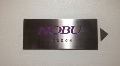 Photo of Japanese Restaurant Nobu London at 19 Old Park Lane, London W1K 1LB, United Kingdom