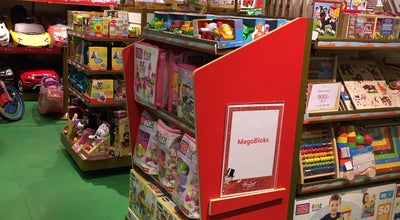 Photo of Toy / Game Store Hamleys at Chennai 600042, India