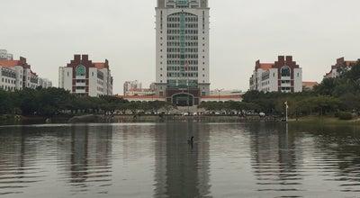 Photo of Lake 芙蓉湖 Furong Lake at 厦门大学, Xiamen, Fu, China