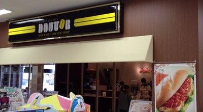 Photo of Coffee Shop ドトールコーヒーショップ コーチャンフォー旭川店 at 宮前通西4155-3, 旭川市 078-8391, Japan