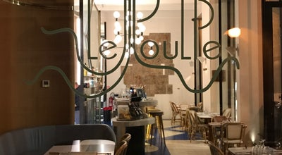 Photo of French Restaurant Le Poulpe at 84 Quai Du Port, Marseille 13002, France