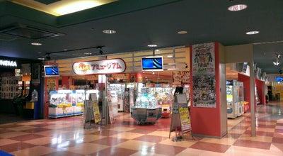 Photo of Arcade アミュージアム ユーカリが丘店 at ユーカリが丘4-1-4, 佐倉市 285-0858, Japan