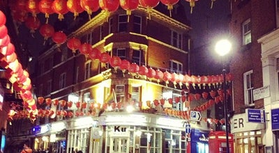 Photo of Dim Sum Restaurant Imperial China at 25 Lisle St, London WC2H 7BA, United Kingdom