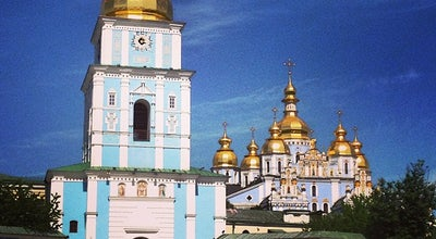Photo of Church Михайлівський Золотоверхий монастир at Вул. Трьохсвятительська, 8, Київ 01601, Ukraine