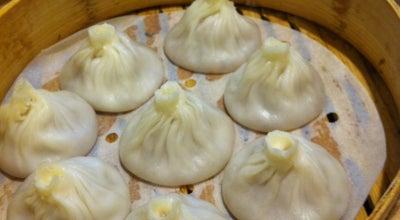 Photo of Chinese Restaurant Taste Of Shanghai at 177 Forest Rd, Hurstville, Ne 2220, Australia