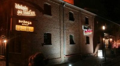 Photo of Beer Garden Diebels im Hafen at Philosophenweg 31-33, Duisburg 47051, Germany
