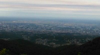 Photo of Mountain Sljeme at Croatia