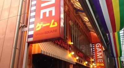 Photo of Arcade フェドラP&D アーバンスクエア大須店 at 中区大須3-30-31, 名古屋市 460-0011, Japan