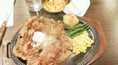 Photo of Steakhouse バッファローキング 鶴ヶ峰店 at 旭区鶴ヶ峰本町1-37-3, 横浜市, Japan