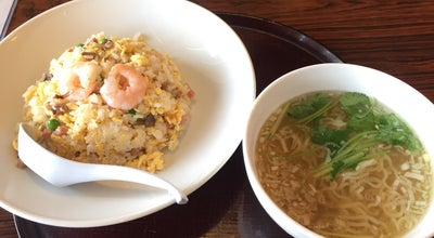 Photo of Chinese Restaurant チャイナレストラン 桂花楼 at 高森3-1-44, 伊勢原市, Japan