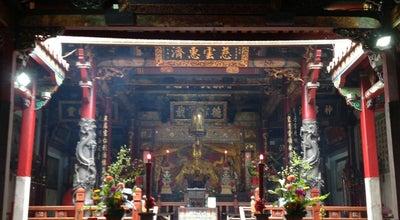 Photo of Historic Site 大天后宮 Grand Matsu Temple at 中西區永福路二段227巷18號, 臺南市 700, Taiwan