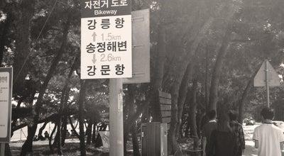 Photo of Beach 송정해수욕장 at 송정길30번안길 20-3, 강릉시, South Korea