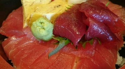 Photo of Sushi Restaurant 寿司処 初川 at 14-11, 熱海市中央町, Japan
