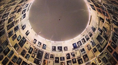 Photo of History Museum Hall of Names at Yad Vashem, Jerusalem 91034, Israel