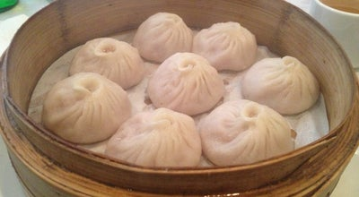Photo of Chinese Restaurant 456 Shanghai Cuisine at 69 Mott St #a, New York, NY 10013, United States