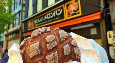Photo of Bakery アルテリア・ベーカリー 長野店 at 長野東後町2-7, 長野市 380-0832, Japan