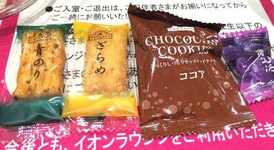 Photo of Cafe イオンラウンジ草津 at 新浜町300, 草津市 525-0067, Japan