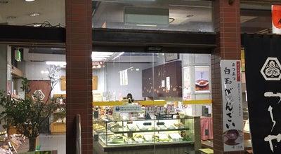 Photo of Dessert Shop つちや 大垣駅前店 at 高屋町1-1, 大垣市 503-0901, Japan