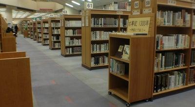 Photo of Library 鳥取県立図書館 at 尚徳町101, 鳥取市, Japan