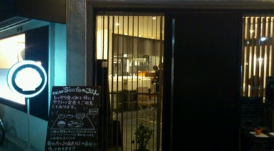 Photo of Cafe new'S'cafe at 豊津町16-20, 吹田市 564-0051, Japan