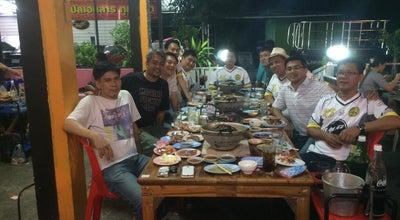 Photo of BBQ Joint เป๊ะเว่อร์ หมูกะทะ at Thailand