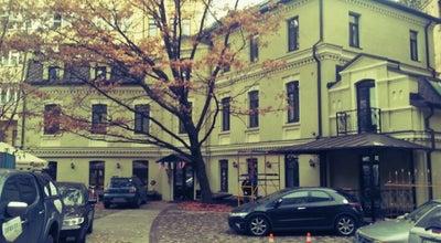 Photo of Hostel Dream House Hostel at Андріївський Узвіз, 2д, Київ 04070, Ukraine