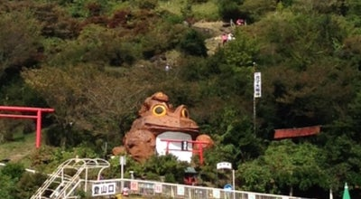 Photo of Theme Park ガマ洞窟 at Japan