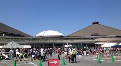 Photo of Park 岡崎中央総合公園 at 高隆寺町字峠1, 岡崎市, Japan