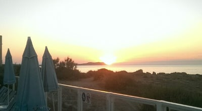Photo of Resort Sirenis Aura Club at Sant Josep de sa Talaia, Spain