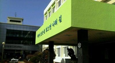 Photo of Library 창원도서관 at 종로구 자하문로 2, 창원시, South Korea