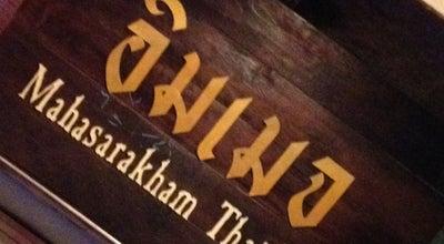Photo of Bar Image Bar at ริมคลองสมถวิล, Maha Sarakham, Thailand