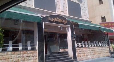 Photo of Turkish Restaurant Shawarma House   بيت الشاورما at Prince Mamdouh St, Riyadh, Saudi Arabia