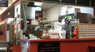 Photo of Sushi Restaurant Nori Presto at 12354 15th Ave Ne, Seattle, WA 98125, United States