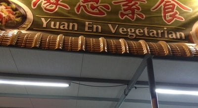 Photo of Vegetarian / Vegan Restaurant Yuan En Vegetarian Food (缘恩素食馆) at Jalan Sungai Dua, Gelugor 11700, Malaysia