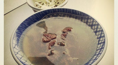 Photo of Soup Place 阿村牛肉湯 A-Tsun Beef Soup at 中西區保安路41號, Tainan 700, Taiwan