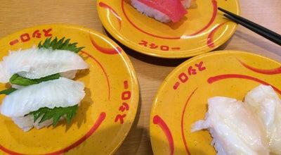 Photo of Sushi Restaurant スシロー あすと長町店 at 太白区諏訪町1-7, 仙台市 982-0005, Japan