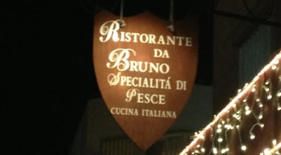 Photo of Italian Restaurant Ristorante Da Bruno at 5ta Av., Playa del Carmen 77710, Mexico