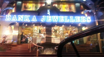 Photo of Jewelry Store Ranka Jewellers at Karve Road, Pune, India