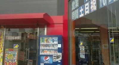 Photo of Toy / Game Store メディオ!高松店 at 上天神町200-3-2f, 高松市 761-8056, Japan