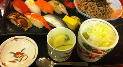Photo of Japanese Restaurant 華屋与兵衛 鴻巣店 at 東1-1-30, 鴻巣市 365-0039, Japan