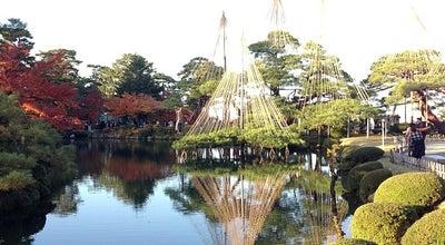 Photo of Lake 兼六園 霞ヶ池 at 兼六町, 金沢市 920-0937, Japan
