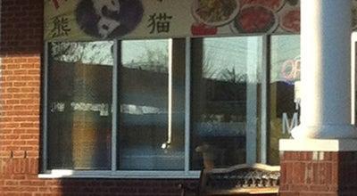 Photo of Chinese Restaurant Panda Hut at 3500 Charlotte Hwy #144, Lake Wylie, SC 29710, United States