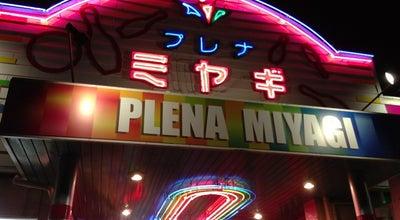 Photo of Bowling Alley プレナミヤギ at 不動町2-15-24, 石巻市 986-0017, Japan