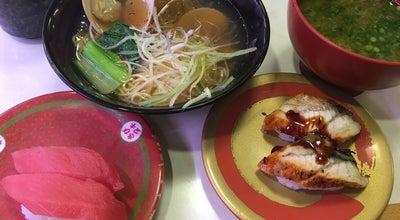Photo of Sushi Restaurant はま寿司 浜松天王店 at 天王町1981-4, 浜松市東区, Japan