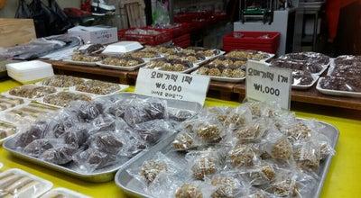 Photo of Dessert Shop 오복떡집 at 동문로2길 4, 제주시, South Korea