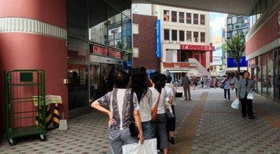 Photo of Donut Shop ミスタードーナツ 上尾ショップ at 谷津2-1-1, 上尾市 362-0042, Japan