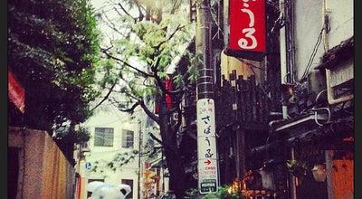 Photo of Cafe さぼうる at 神田神保町1-11, Chiyoda 101-0051, Japan