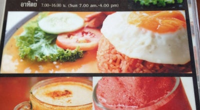 Photo of Breakfast Spot เย็น-เฮ (Yen-Hey) at Jomsurangyard Rd, Mueang Nakhon Ratchasima 30000, Thailand
