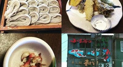Photo of Japanese Restaurant 小千谷そば 和田 at 東栄1-2-2, 小千谷市 947-0004, Japan